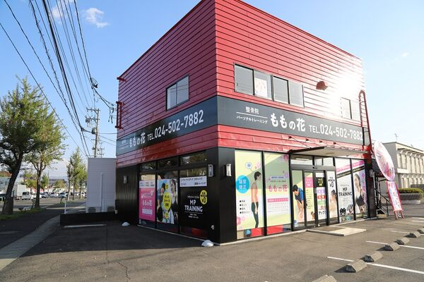 MP TRAINING 伊達店